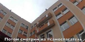Embedded thumbnail for Самоспасение суворовцев