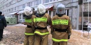 Embedded thumbnail for Современные системы эвакуации с высоты при пожаре