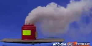 Embedded thumbnail for АГС-2/4, генератор огнетушащего аэрозоля