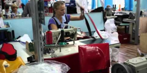 Embedded thumbnail for Швейное производство группы компаний Венто